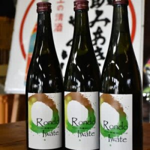 学生発 日本酒いかが いわてi―Sakeプロジェクト