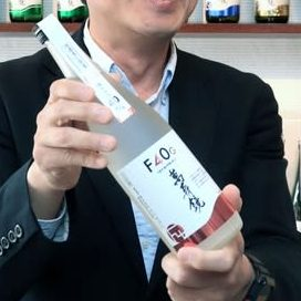 がんばれ日本酒! 急きょ限定商品 加茂「マスカガミ」が発売