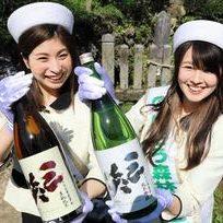 宍粟でしか飲めない酒「三笑」 復活3季目の蔵出し
