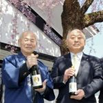 「天の希」2000本限定販売 富岡産米100%使用の純米吟醸酒