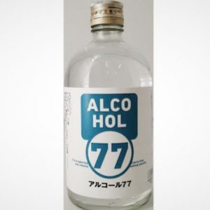 酒造会社、消毒液と同じ度数のアルコールを製造 「状況の改善に」