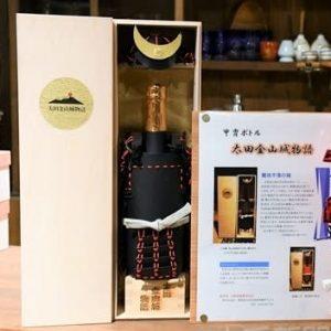 日本酒瓶に「甲冑」 太田の山崎酒造「金山城物語」