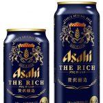 ぜいたく感目指した第三のビール 「アサヒ・ザ・リッチ」
