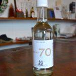 《新型コロナ》木内酒造、消毒できる酒発売 アルコール度数70度
