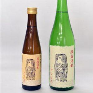 新型コロナ早期終息願い 「アマビエ」日本酒発売 吉岡・柴崎酒造