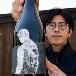 「GTO鬼塚」が豪雨被災地支援 作者が竹原の日本酒メーカーに協力