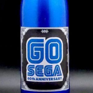 「GO SEGA」ロゴを冠とした日本酒が6月3日に発売!特殊塗装のメタリックブルーボトルを使用