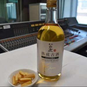 10年熟成のヴィンテージ日本酒「黒松白鹿 熟成古酒」限定新発売