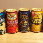 「第三のビール」ってなに?コスパよし味よしの定番5種類を飲み比べ!