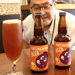 京野菜ナスをビールに!? 麦芽と煮込みほんのり紫、香りにもナス