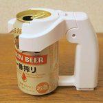 ビール党に朗報! 家飲みが捗る「ビールアワー極泡スマート」