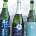 「ワイン好き」にぜひ飲んでほしい日本酒!佐賀県「天山」