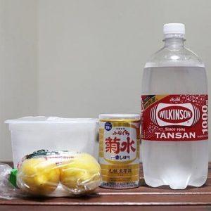 WEB出張コメジルシ 第1回 日本酒初心者にオススメ!コンビニの日本酒でつくるSAKEレモンサワー!
