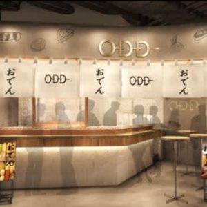 アヒージョ×おでんの融合…?新感覚のバルが大阪梅田にオープン!