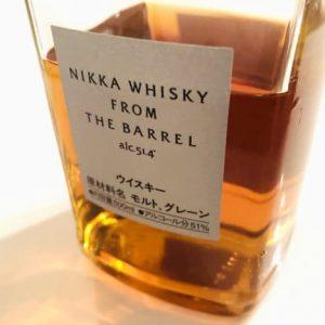 フロム・ザ・バレルはこれ1本で必要十分なウイスキー。家飲みに最適