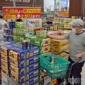 「第三のビール」増産 増税で駆け込み見込む 県内で大手各社