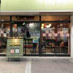 La Sextaラセスタ|街中にあるメキシコ料理店のボリュームたっぷりタコライス!
