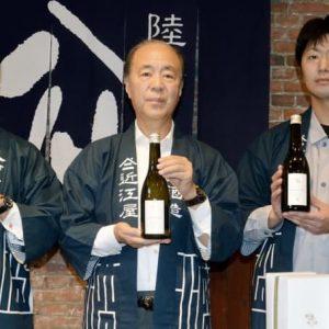 1本1万1000円! 高級日本酒10月日発売/八戸酒造