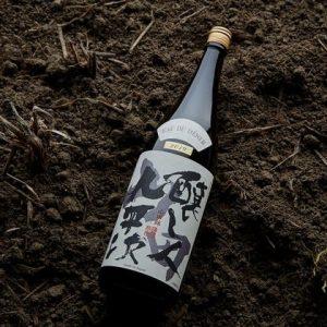 フランスで認められた日本酒「九平次」が、兵庫に新蔵を建てた理由とは