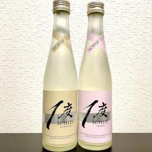 シャンパン好きにこそ飲んで欲しい「スパークリング日本酒」見つけた!
