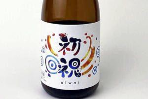 成人祝う日本酒ラベルデザイン決定 福島学院大生と東稜高生考案