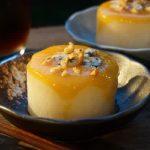 ブルーチーズのふろふき大根