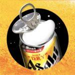 生ジョッキ感覚で泡が出る「缶ビール」が日本初登場!仕組みを担当者に聞いた