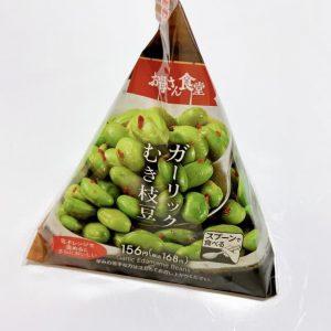 美味しい要素しか入ってない!ファミマの「168円おつまみ」が酒泥棒すぎるよ〜!