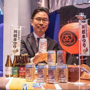 コエドブルワリー、地元の祭りにエールを送る! 『祭エール-Matsuri Ale-』発売