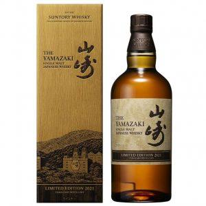 世界から評価の高い「ミズナラ樽」って知ってる? 日本のウイスキーの代表格「山崎」の新商品にも使われています
