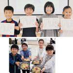 土橋小4年生 C級グルメ最高賞に 「宮前名物」めざし出品