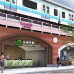 有楽町駅の赤レンガアーチに最新グルメ空間! 5店舗一挙紹介、JR電車の音を聞きながらいっしょに乾杯! 信越線名物の進化版も出現
