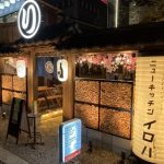 昭和の面影残す横丁に開店!ツマンデ呑めるピザパーラー「ニューキッチンイロハ」