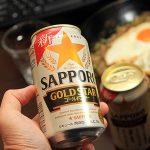 飲んでわかった売れてる理由、サッポロビール新ジャンル「GOLD STAR」に秘められた金星と金缶のうまさ