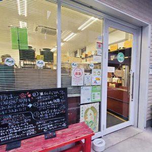 200種類以上の豊富なラインナップ♪ 量り売り専門店「バルクフーズ」