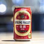 飲みやすいクラフトビール「SPRING VALLEY 豊潤<496>」が好調な3つの理由