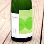 ホップ使った自由な日本酒 小高のバー併設酒蔵が第2弾発売