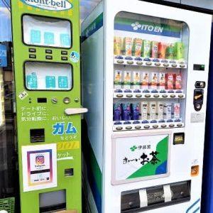 【安芸区】珍自販機!その場で生ビールも♪創業100年目の『和田酒店』