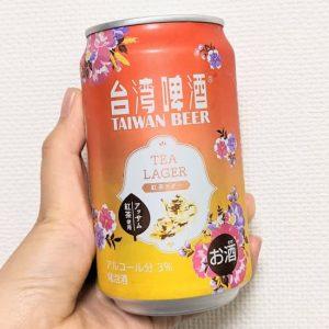 何これ、超飲みやすいんだけど??ローソンで見つけた「紅茶味の台湾ビール」美味しすぎてゴクゴク飲めちゃう!