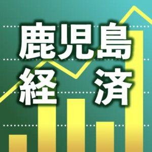 焼酎の売上高上位50社 鹿児島は最多23社 39社が減収 巣ごもり需要取り込みで明暗 20年調査