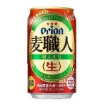 オリオンの「麦職人」がリニューアル! 原料に南城市産大麦を一部使用し、沖縄クラフトへ