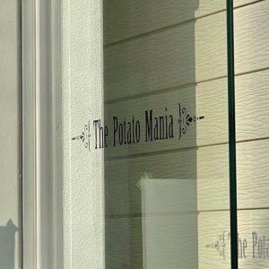 【続報】高級ポテチ&クラフトビール専門店「The Potato Mania」がオープンへ