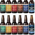 個性を飲み比べる楽しさの「国産クラフトビール」 Amazonで買えるおすすめ3選