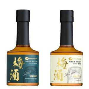 日本のアイラ島のウイスキー樽で熟成されたスモーキーな梅酒がうまWish!