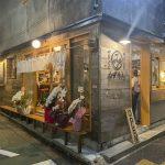 【神楽坂で焼き鳥】9月ニューオープンの『やきとり やきとん みずたん』で国産焼き鳥と焼き豚を堪能